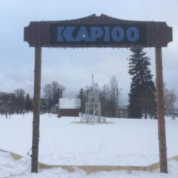La pancarte à l'entrée du parc avec le logo Kap100