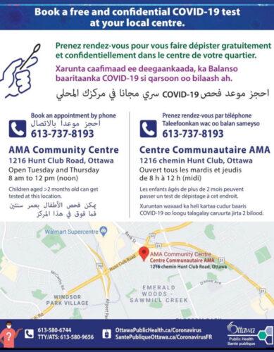 Affiche d'information des tests de dépistages COVID-19 du centre AMA (Photo : Instagram @amacentre)