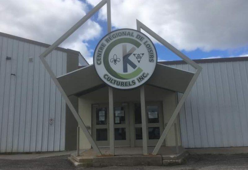 La porte d'entrée du Centre régional de loisirs culturels de Kapuskasing