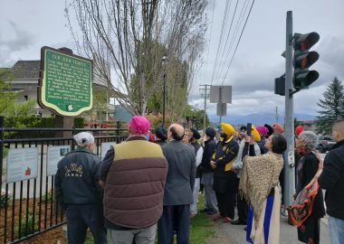 This sign on South Fraser Way in Abbotsford BC is outside of the Gur Sikh Temple. It reads,