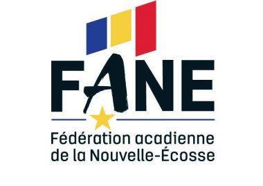 logo de la FANE