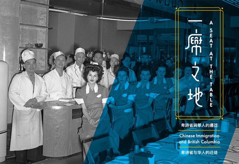 Museum of Vancouver exhibition, 'A Seat at the Table: Chinese Immigration & B.C.'