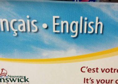 Un écriteau indiquant que le service est disponible en français et en anglais