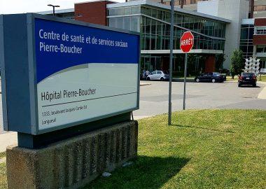 Entrée principale d'un hôpital de la Rive-Sud de Montréal