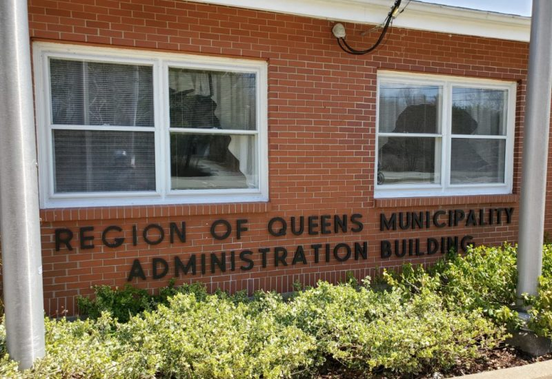 Exterior of Region of Queens Municipality Administration Building