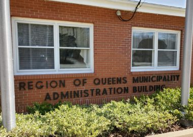 Brick exterior of Region of Queens Municipality Administration Building