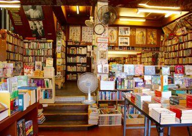 Librairie remplie de livres.