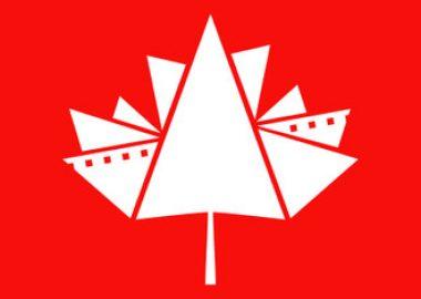 A photo of the FilmFreeway leaf logo.