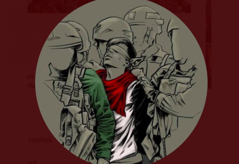 An illustration of a blind folded man wearing a red bandana, a white shirt and a black hoodie surrounded by police officers in helmets and vests. One of the officers' has a green sleeve. The bandana, white t-shirt, hoodie and green sleeves are the only coloured parts of the illustration and form the Palestinian flag.
