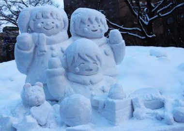 The Clifford Rotary Club is hosting a snow sculpture competition with a twist for the month of January.